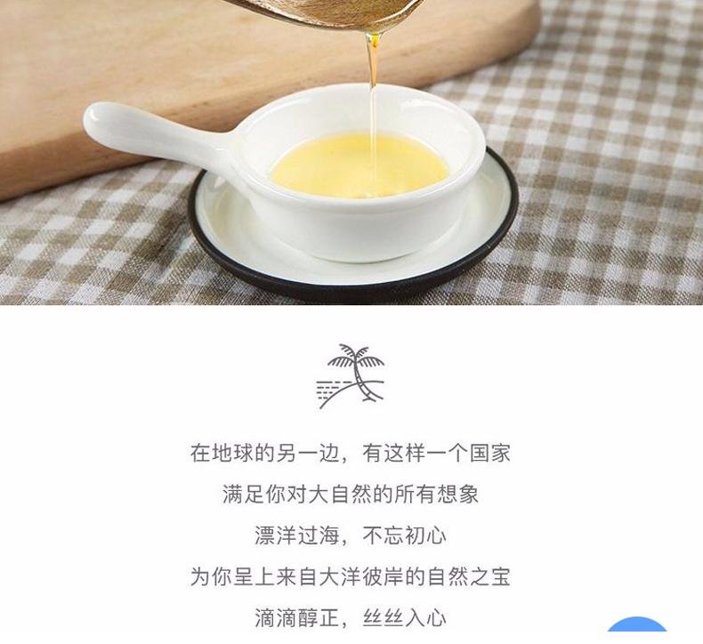芥花籽油2.png
