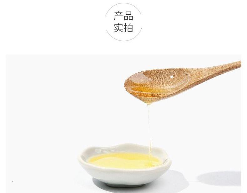 芥花籽油14.png