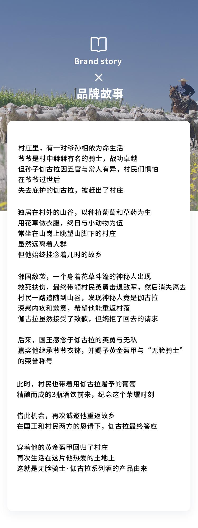 入门梅洛(三个小人)详情页_08.jpg