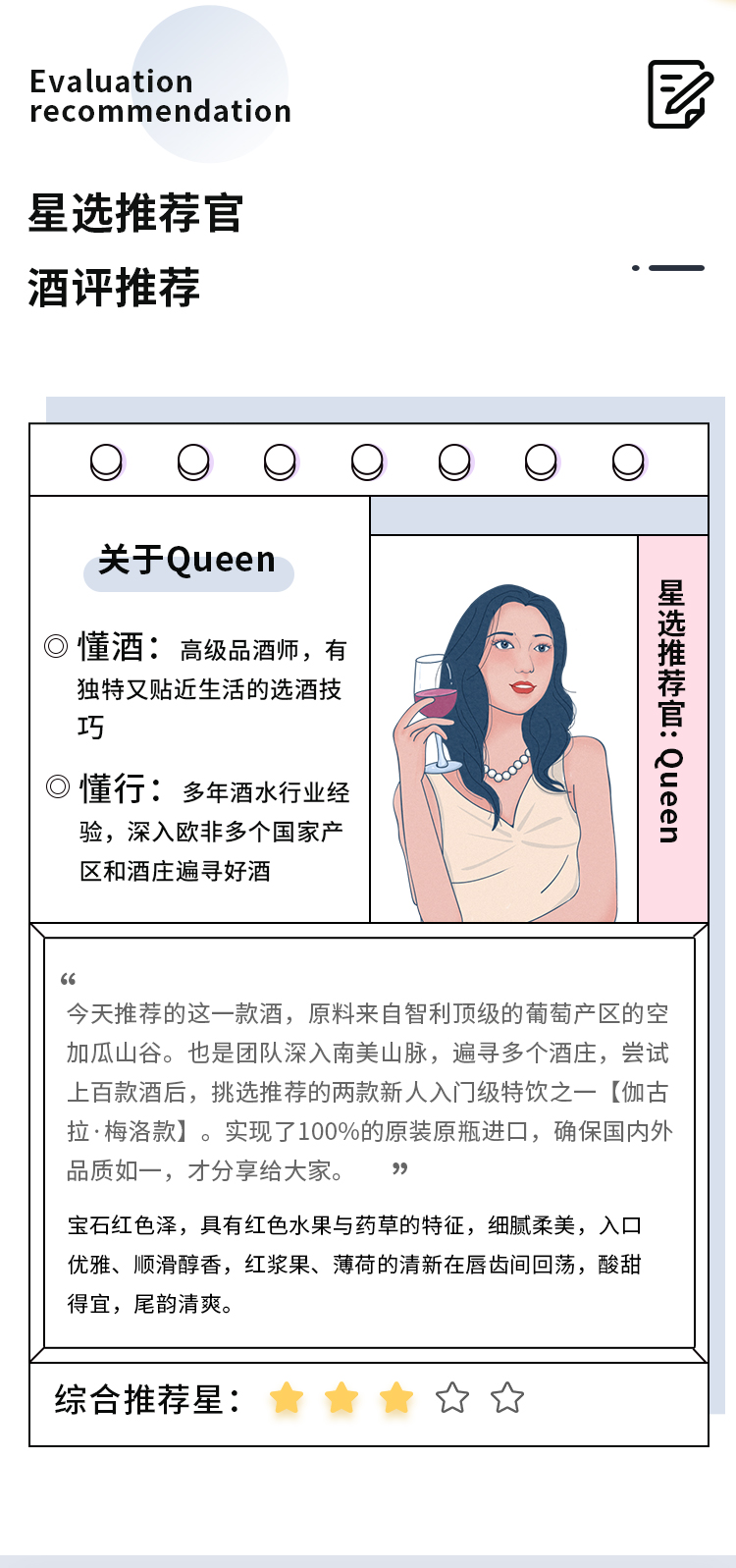 入门梅洛(三个小人)详情页_03.jpg