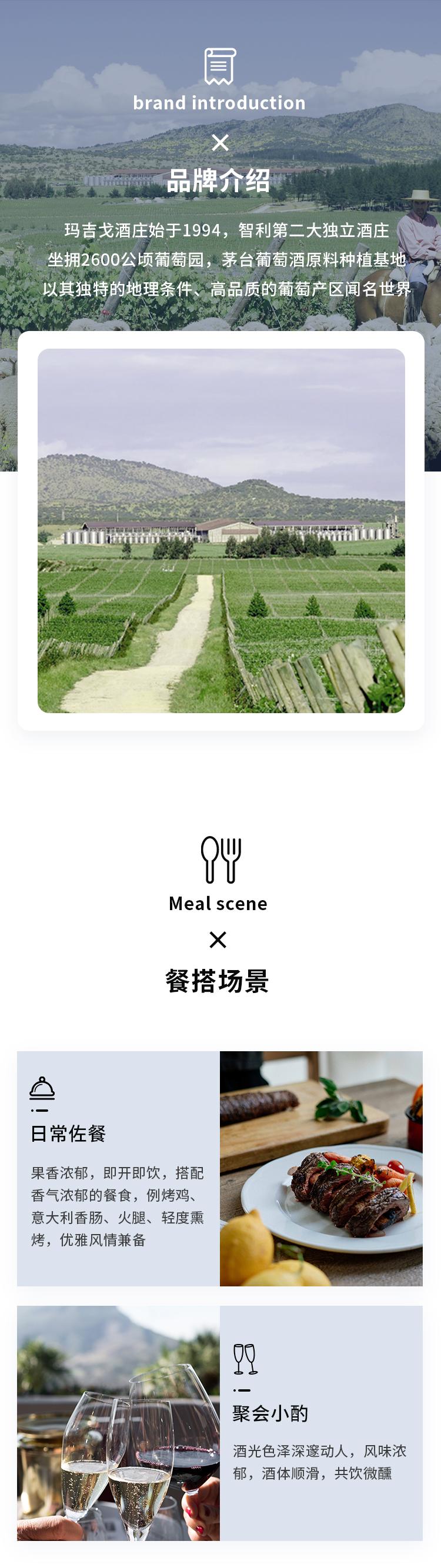 入门梅洛(三个小人)详情页_09.jpg