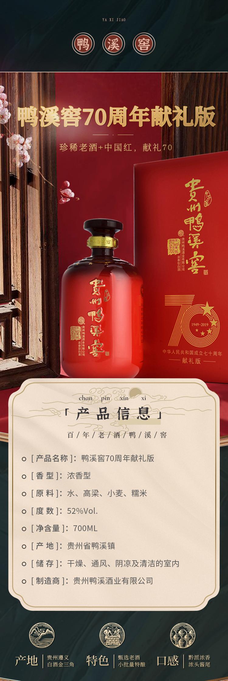 70周年献礼版_01.jpg